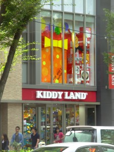 1-09 kiddy land outside