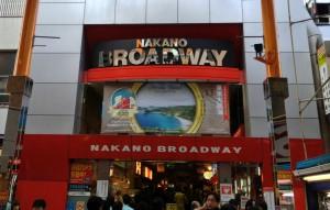 1-23 nakano broadway