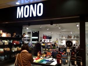 1-29 mono door