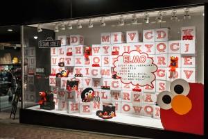 1-30 mono display