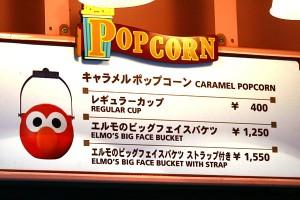 2-02 popcorn bucket