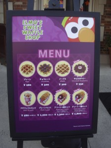 2-39 sweet waffles menu